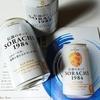 サッポロビール『Innovative Brewer SORACHI1984(イノベーティブブリュワー ソラチ イチキュウハチヨン)』飲んでみました