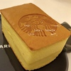 台湾のスタバですっごくフワフワなケーキ★