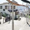 長崎市斜面移送システム2号機「さくら号」と、国内モノレールまとめ