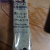 ファミマから丸福珈琲店監修の洋菓子が発売されていたとは・・・迂闊・・・