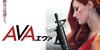 【洋画】「AVA エヴァ〔2021〕」を観ての感想・レビュー
