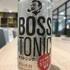 【新発売】BOSS TONIC ボストニック  (炭酸入りコーヒー)飲んでみた。