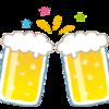 ビールが苦手だったら蒸留酒(スピリッツ)が良いかもしれない その1