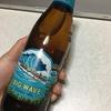 Hawaiian Beer 「BIG WAVE Golden Ale」