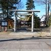 【御朱印】帯広市 帯廣三吉神社
