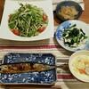 2017/02/22の夕食