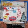 1年生:図工 やぶいた形から…完成
