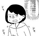 2回目の親知らず静脈鎮静麻酔抜歯レポート~診察編~