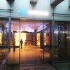 地上300m!日本一の超高層ビル「あべのハルカス」に行ってきました。