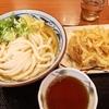 仙台市大和町五丁目:丸亀製麺