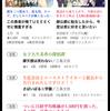 投稿 『カクヨムViewerのデザインを紹介します』