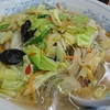 ふくしん ダブル野菜タンメンと豚キムチ定食