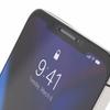 iPhone7と同等スペックの「iPhone SE2」発売か Xcode 10に謎の新モデル