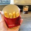 ウェンディーズのナゲット、チキンマックナゲットには遠く及ばない