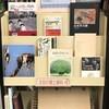 福岡県立図書館の展示「炭鉱と文化~三池炭鉱を中心に~」開催中
