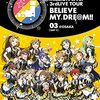 MILLION LIVE 3rdLIVEBD BelieveMyDream OSAKA在庫状況は?