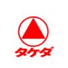 日本最大製薬会社の武田薬品が巨額M&Aに踏み切った理由を考察してみた