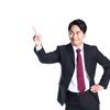 転職のコツ。プロジェクトマネージャーは転職市場で強い。自信持ってよし!