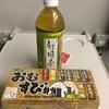 【残り68日】新幹線通勤15日目・ワンコインモーニング(和食)を試す