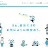 【成長に合わせた知育玩具】KIDS LABORATORY