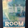 夢の崩壊まで、残り60分。「ROOM – Reminiscent Of Obsolete Memories –」に2人で参加