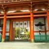 京都、今宮神社に参拝