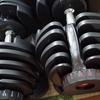 家トレにおすすめな筋トレ器具の可変式ダンベルをご紹介