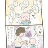 【育児絵日記】育児の悩み。2歳児が何言ってるか本気でわかんない