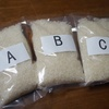 北海道特A米を食べ比べ♪ @モニプラ