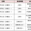 秋と日本人―2018秋恋愛ドラマにある共通点【秋恋愛ドラマに描かれる歪んでいる愛の形】