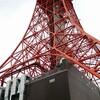 東京タワーを上下する ―都合1200段の旅―
