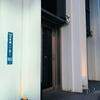 日本橋一丁目一番地には何がある?【東京散歩】