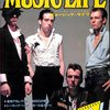 [ 本日厳選のロック雑誌 | 2021年04月10日号 | MUSIC LIFE ミュージック・ライフ 1982年 2月号| #ザ・クラッシュ #クイーン アダム・アント ジャパンデヴィッド・シルヴィアン | #TheClash #FreddieMercury #DavidSylvian 他 |