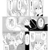 明日は初ラブホ…♡ゴロトシ アナザーバージョン☆