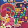昭和晩期生まれが選ぶ 後世に残したい傑作スーファミゲーム24