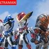 CONVERGE ULTRAMAN3 発売しました。