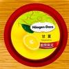 ハーゲンダッツ ミニカップ 甘夏 【プレッセ】