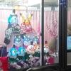 【3号店のョーウィンドウ♥『ひな祭りバージョン』…のご紹介…】#226