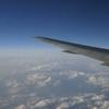 アメックス・ゴールド発行キャンペーンからBA特典航空券で東京-大阪往復の飛行機代2人分を3,240円にする方法!