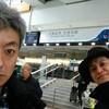 リモートワーク & LCC(格安航空)実証実験シリーズ② in 中国・深セン PART1
