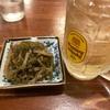 沖縄料理すべて堪能🥺✨いい旅やないか
