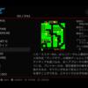 Raspberry Pi 2B に RetroPie 4.0 を導入する その6 (終) レイアウト改修
