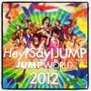 JUMP WORLD 2012を観たでござるよ!