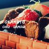 小浜オカモト・シェ・ダムールの絶品ケーキ【世界一長い足湯から徒歩4分!】