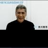 中津川 The Solar BUDOKAN  吉川晃司さん の コメント動画