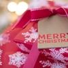自分へのクリスマスプレゼント