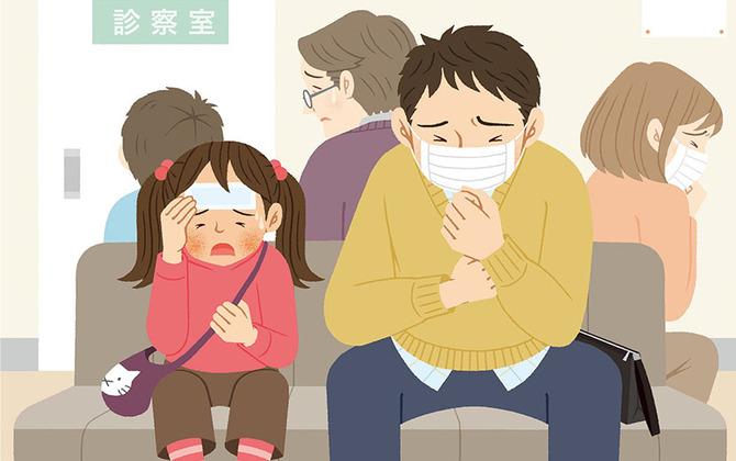 肺炎、インフルエンザ、ノロウイルスなどの感染症が大流行。パンデミックの恐れも…。あなたが取るべき行動は? -防災行動ガイド