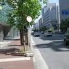 バイク屋に行く 『レッドバロン山科店』 ~京都のバス停は分かりにくい~