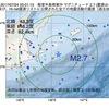 2017年07月24日 00時01分 根室半島南東沖でM2.7の地震