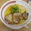 拉麺たくみや(徳島市昭和町)
